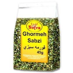 Ghormeh Sabzi Herbs | Persian | Buy Online | Middle Eastern Spices | UK